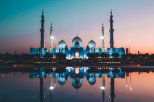 Abu Dhabi Honeymoon – Top 8 Resorts and Guide for 2021honeymoon destination